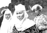 Фильм Дочь степей (1954) - cцена 5