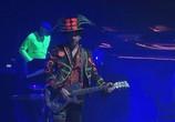 Сцена из фильма Shpongle - Live At Red Rocks (2014) Shpongle - Live At Red Rocks сцена 4