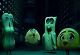 Мультфильм Полный расколбас / Sausage Party (2016) - cцена 3