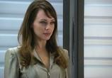 Сцена из фильма Никита / Nikita (2010) Никита сцена 5