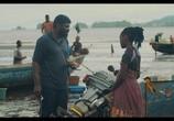 Фильм Дневник рыбака / The Fisherman's Diary (2020) - cцена 9