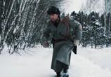 Сцена из фильма Зоя Космодемьянская (2021) Зоя Космодемьянская сцена 3