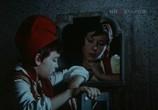Фильм Был настоящим трубачом (1973) - cцена 7